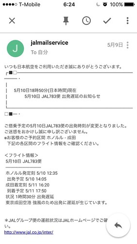 mail from JAL, JL783 delay