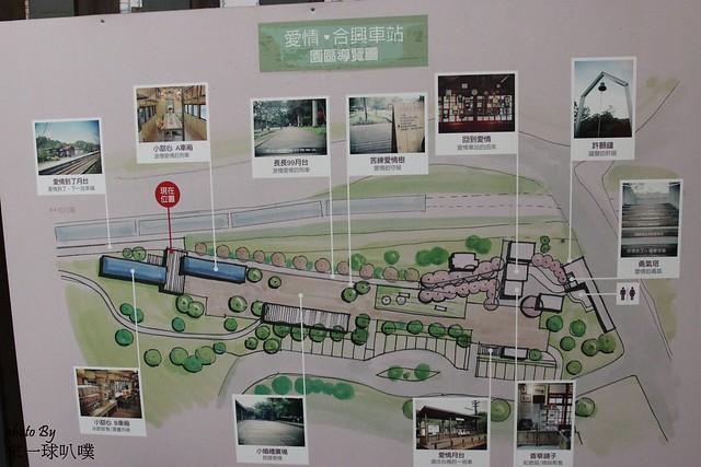 新竹-合興車站20