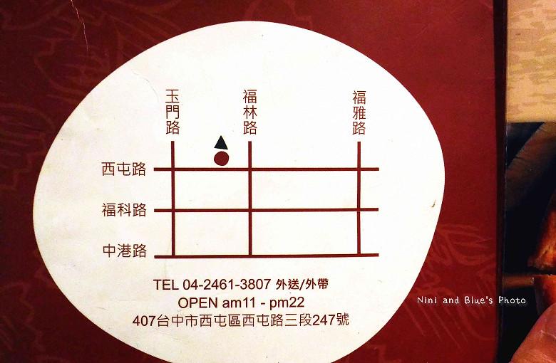 台中義大利麵米蘭街美食餐廳dm菜單12