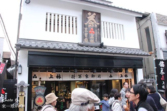 京都旅遊景點-宇治072