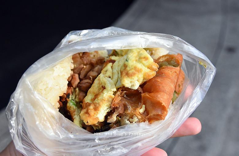 台中飯糰陜西路無名飯糰14