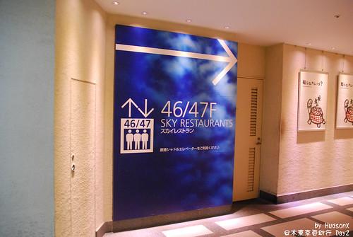 往46F的電梯