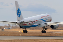 Vladivostok Air [RA-64044]