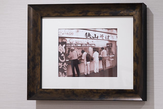 所沢駅の狭山そばの写真展示