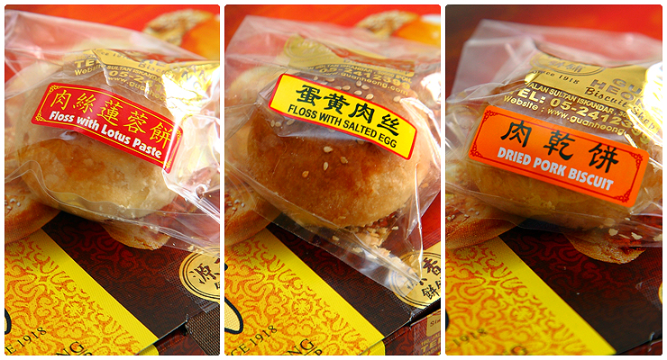Guan Heong Meat Floss Biscuits