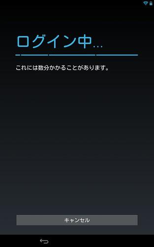 Screenshot_2013-08-28-19-14-38