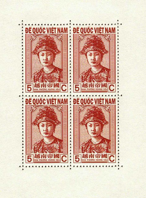 VIETNAM EMPIRE 1945 UNISSUED EMPRESS NAM PHUONG FANTASY SHEET