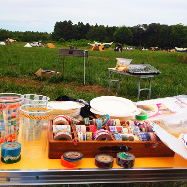 camp5