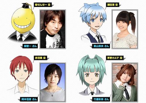 130930(1) – 漫畫家「松井優征」代表作《暗殺教室》將自10/6起於活動上映動畫版,海報&主角聲優陣容揭曉! 1