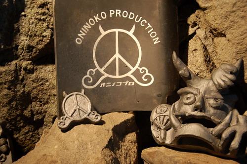 オニノコ瓦プロジェクト
