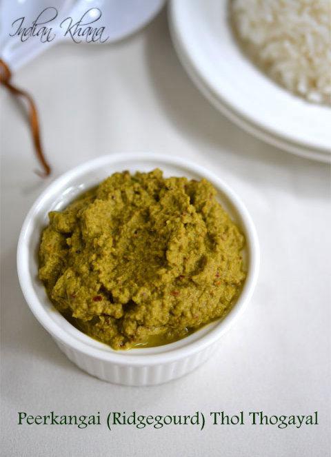 Peerkangai-Thol-Thogayal-Ridgegourd-Peel-Chutney-Recipe