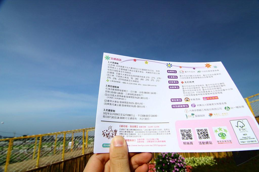 IMG_1208 (复制)Fu Yan