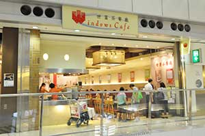 Windows Cafe 世窗茶餐廳