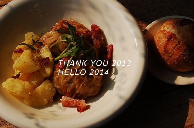 DINING 2013 - 2014.ai