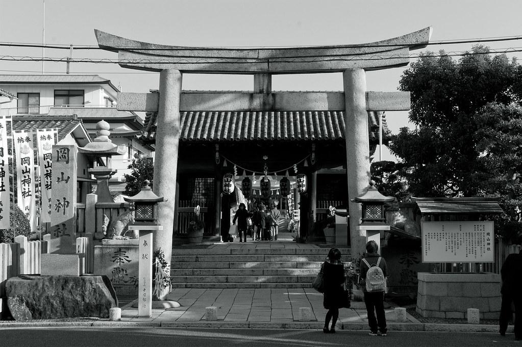 随神門|岡山神社