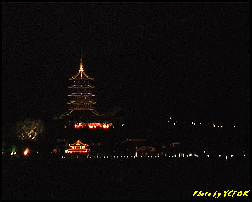 杭州 西湖 (其他景點) - 319 (在西湖十景之 柳浪聞鶯 (近古湧金門) 看西湖十景之 雷峰塔 夜景)