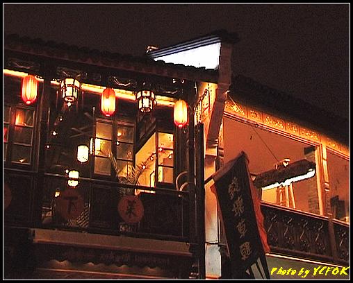 杭州 吳山天風景區 (清河坊) - 074 (夜景)