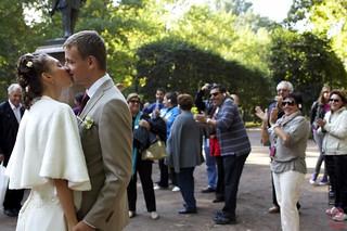 Фотография Свадьба Антона и Наташи 23