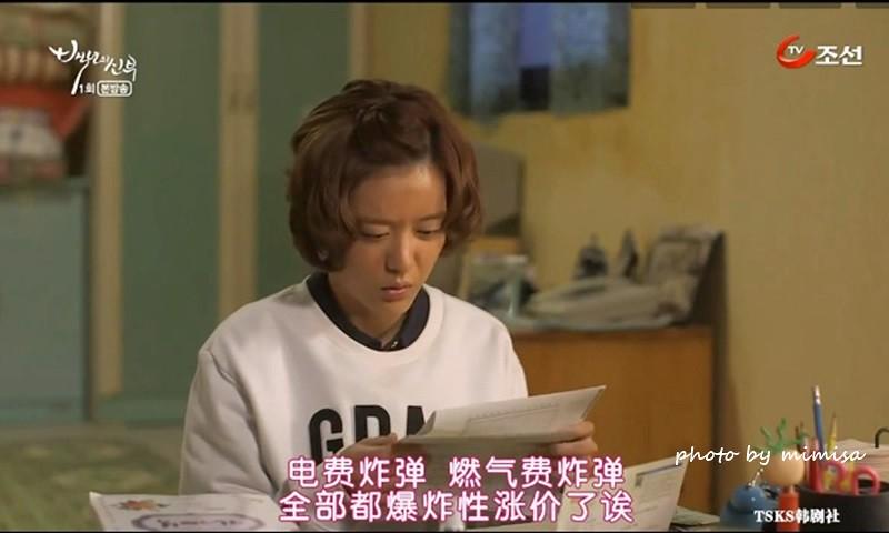 百年新娘 羅斗琳 張依京 楊真誠 (7)