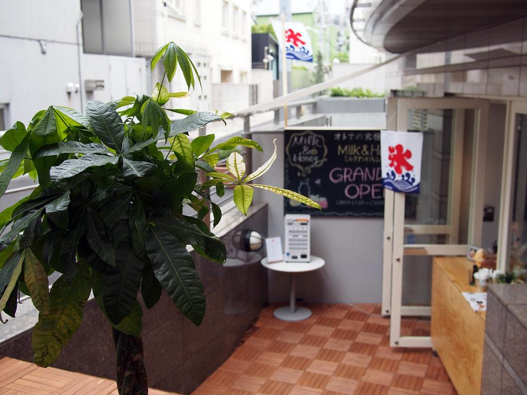 Milk & Honey Harajuku