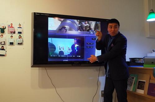 Mr. K Shiozawa presentation