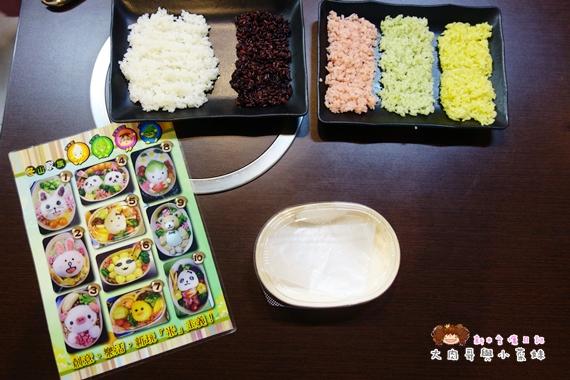 菇菇茶米館五穀米 (1).JPG
