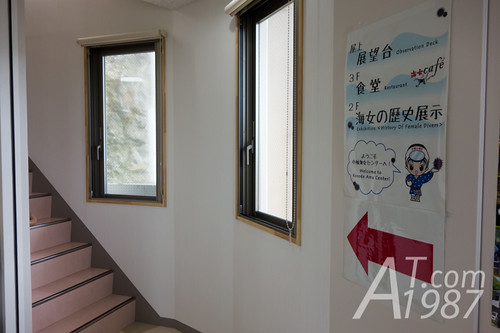Kosode Ama Center - 1st floor