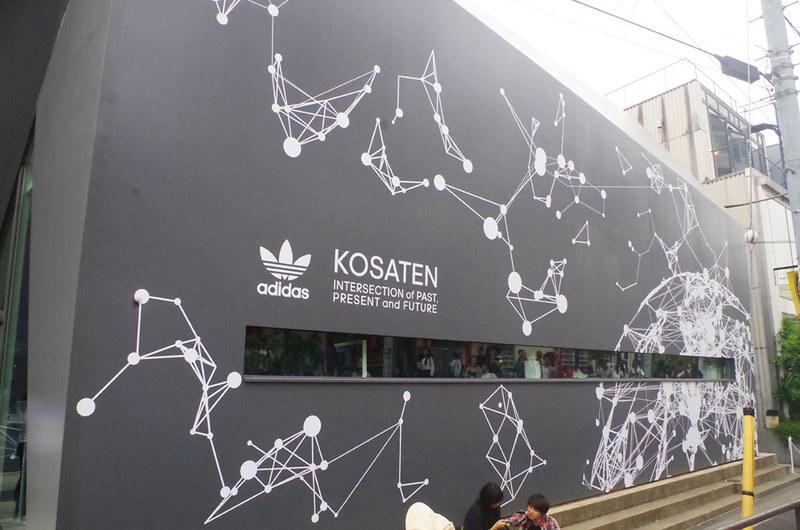 toomilog-adidas_kousaten046