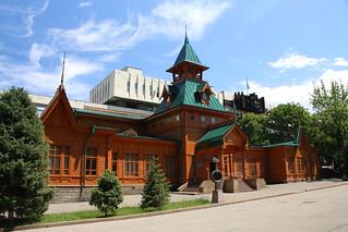 The Folk Instrument Museum