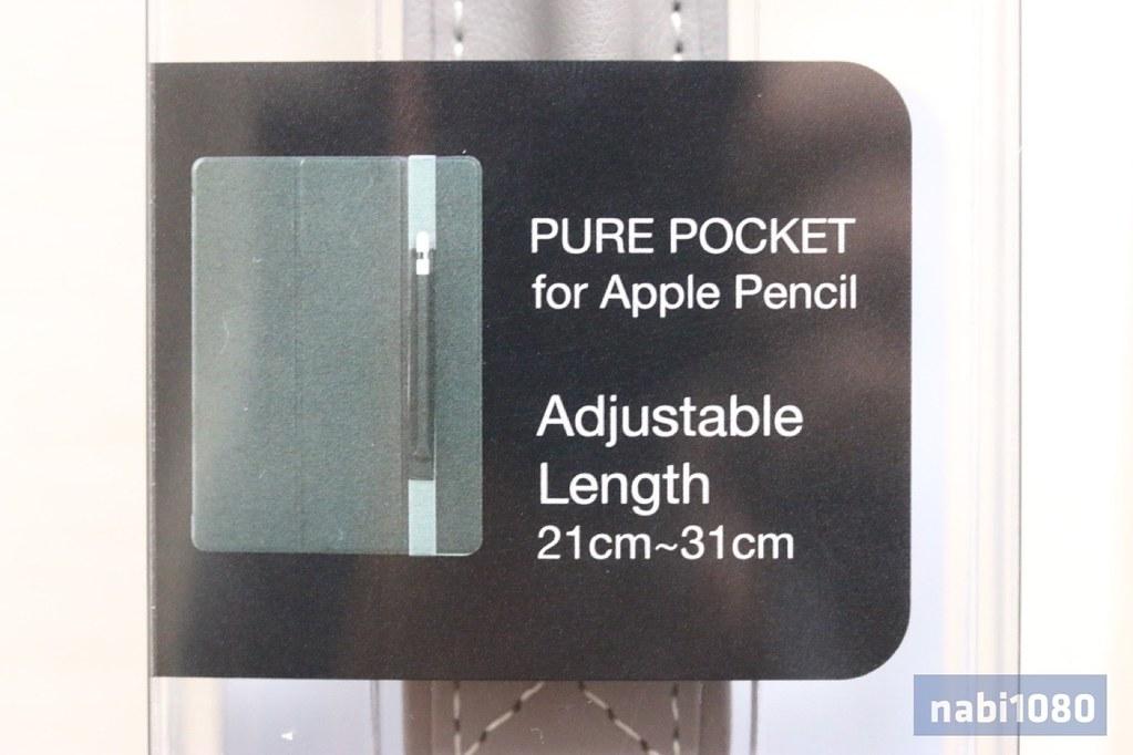 PurePocket02