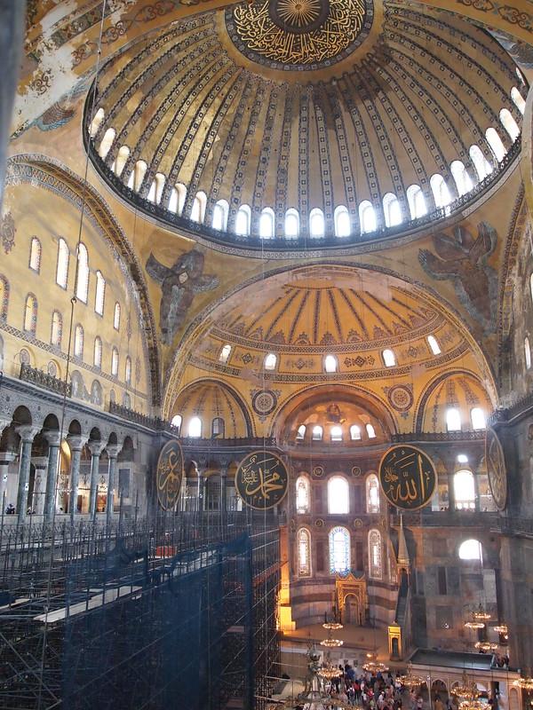 hagia-dome