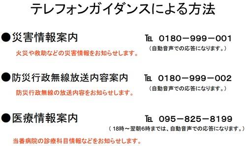 2013-06-21_1635
