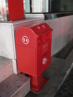 Postbox - Seoul, South Korea