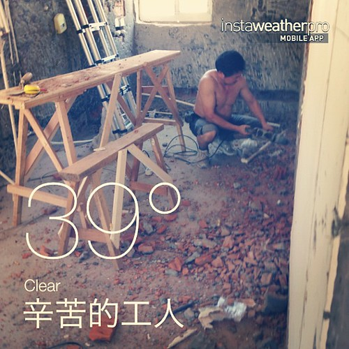 辛苦的工人 #weather #instaweather #instaweatherpro  #sky #outdoors #nature #world #shanghai #china #day #summer #clear #cn