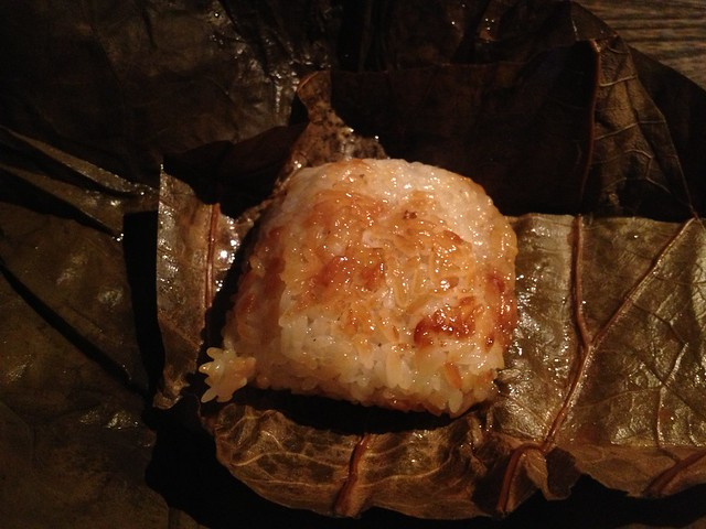 Sticky rice in lotus leaf - Yauatcha