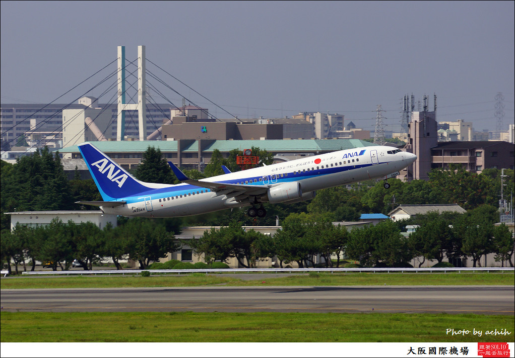 All Nippon Airways - ANA (Air Nippon - ANK) JA55AN