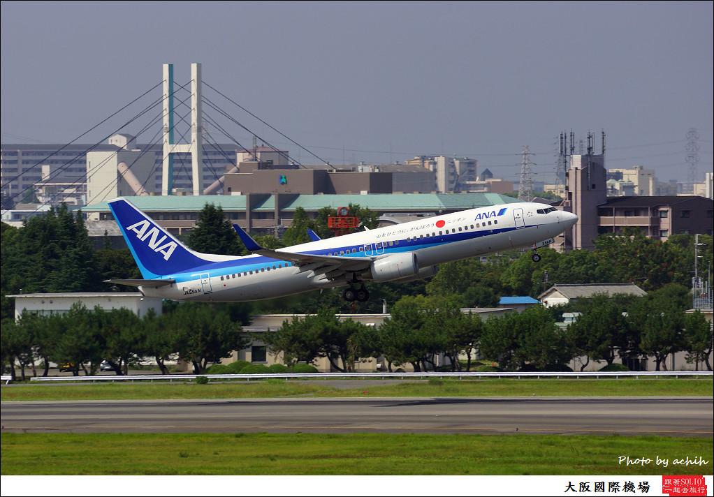 All Nippon Airways - ANA (Air Nippon - ANK) JA55AN