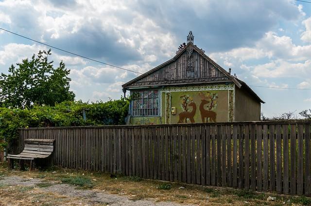 Deers House (Bunicul si ridichia)