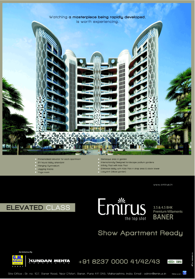 Emirus 3.5 BHK 4.5 BHK Flats behind D Mart Baner Road Pune 411045 1 (4-10-2013)