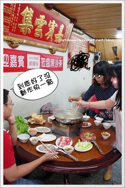 陳沙茶 (36)