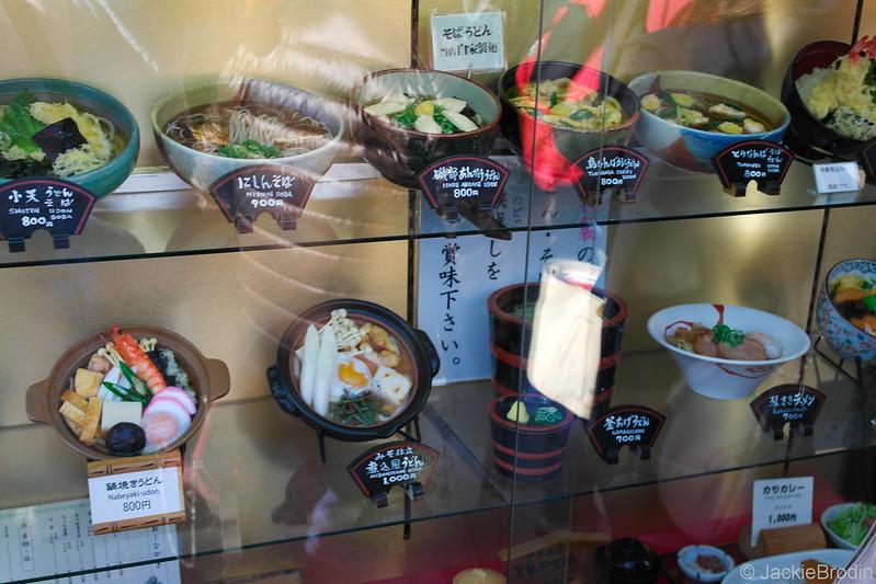Exploring Kyoto