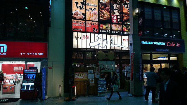Rikkyu Sendai