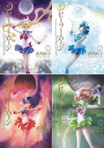 140110(2) -「土萌螢」恐怕成為生化人…20週年紀念動畫《美少女戦士セーラームーン》(美少女戰士 Sailor Moon)忠實改編原作、7月全世界同步線上首播!