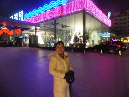 北京海峽兩岸美食文化論壇 226