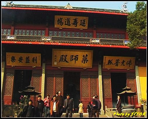 杭州 飛來峰景區 - 051 (靈隱寺)