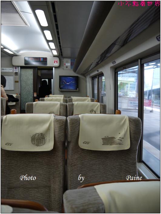 新大阪-鳥取-白兔號 (3).JPG