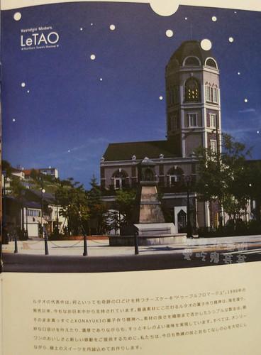 KONAYUKI 粉雪北海道013.jpg