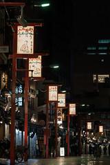 Evening street in Asakusa