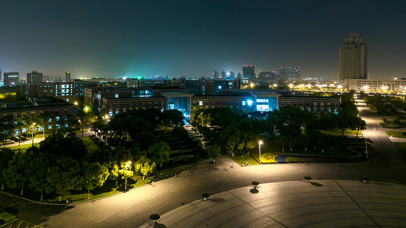 Zheijang Wanli University Campus