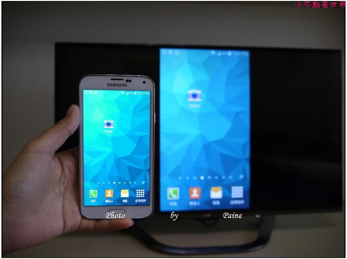 S5 screen mirroring (3).JPG